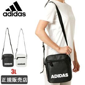 アディダス ショルダーバッグ 縦型 斜め掛け adidas コンパクト メンズ レディース キッズ スポーツブランド 1-62721