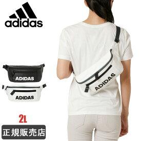 アディダス ボディバッグ ウエストバッグ 斜め掛け adidas コンパクト メンズ レディース キッズ スポーツブランド 1-62723