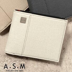 アトリエサブメン 二つ折り財布 メンズ 全3色 A.S.M テリア 151603