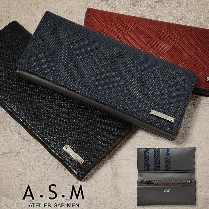 アトリエサブ 長財布 かぶせタイプ A.S.M バイアス151664 財布 メンズ 革