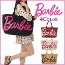 SALE Barbie バービー トートバッグ 幅60cm エマ2 45292 レディース かわいい ブランド