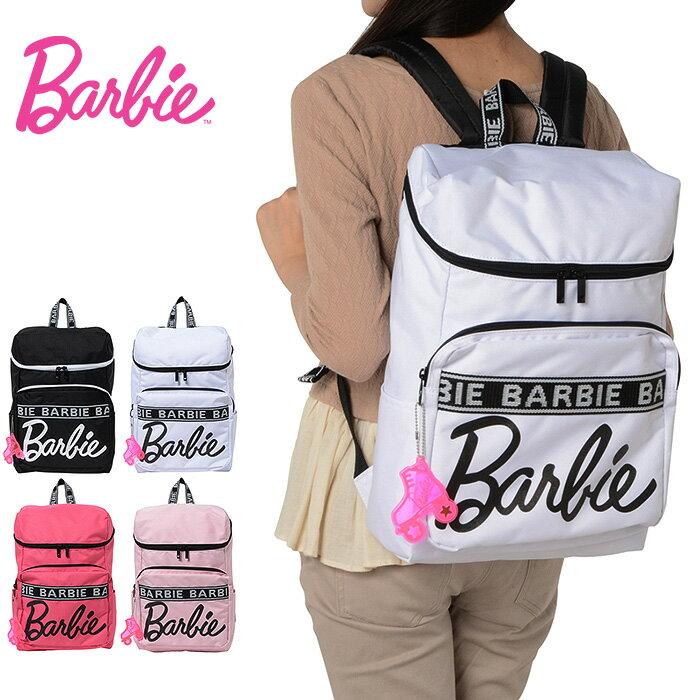 Barbie バービー リュック リュックサック 15L レニ 1-54182 高校生 通学 かわいい レディース おしゃれ 大人