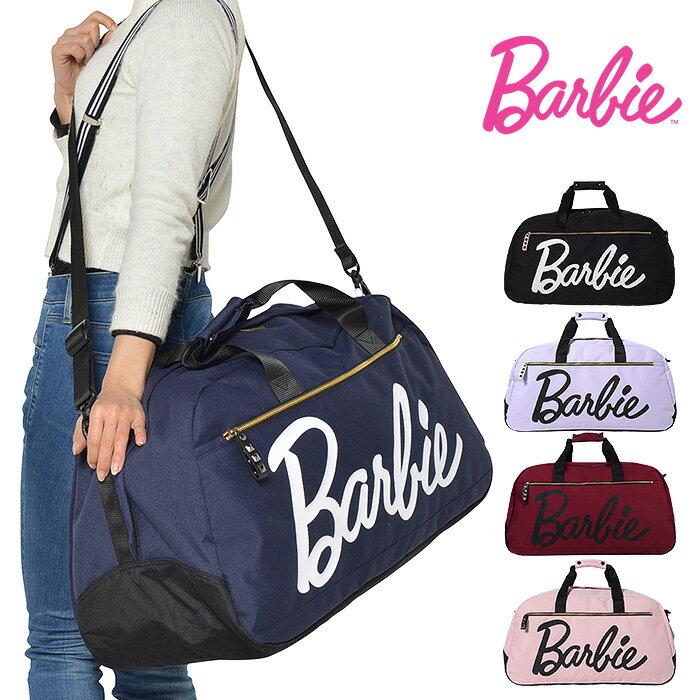 バービー ボストンバッグ レディース 大容量 Barbie レベッカ2 54474 女の子 かわいい 修学旅行 林間学校 送料無料