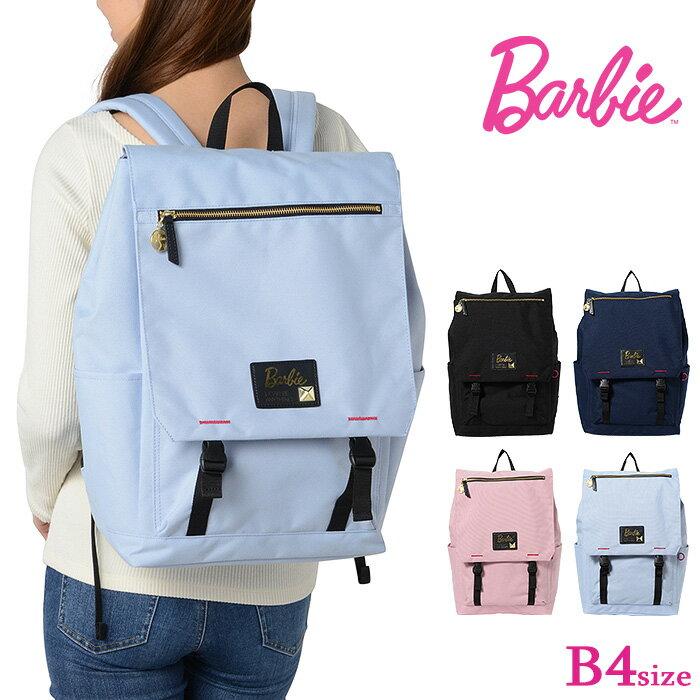 バービー リュック Barbie アッシュ 女の子 レディース B4 通学 スクールバッグ 1-55114