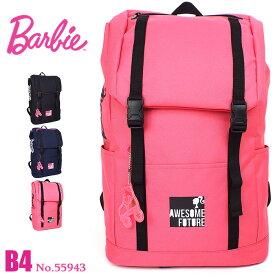 【ポイント26倍!エントリー&楽天カード 4/9 20:00から】 バービー Barbie リュック フラップ型 メイ 女の子 レディース 全3色 B4 通学 スクエアリュック スクールバッグ 1-55943