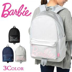 バービー リュック リュックサック Barbie レイラ 1-59451 女の子 レディース A4 スクールバッグ かわいい 修学旅行