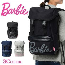バービー リュック リュックサック フラップ型 Barbie レイラ 1-59452 女の子 レディース A4 スクールバッグ かわいい 修学旅行