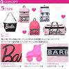 Barbie バービー ボストンバッグ 44L レニ 1-54186 対応/ボストンバッグ 旅行/ボストンバッグ 修学旅行/ボストンバッグ レディース/