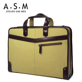 A・S・M アトリエサブメン ビジネスバッグ/ブリーフケース 238568 メンズ イケテイ 通勤