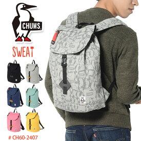 チャムス リュック スウェット デイリーパック CHUMS ch60-2407 ブラック/グレー/ネイビー/ピンク/イエロー 通学 メンズ レディース