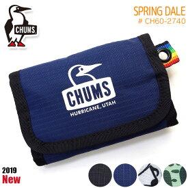 チャムス CHUMS 三つ折り財布 小銭入れ SPRING DALE ch60-2740 メンズ レディース キッズ アウトドア ミニ財布