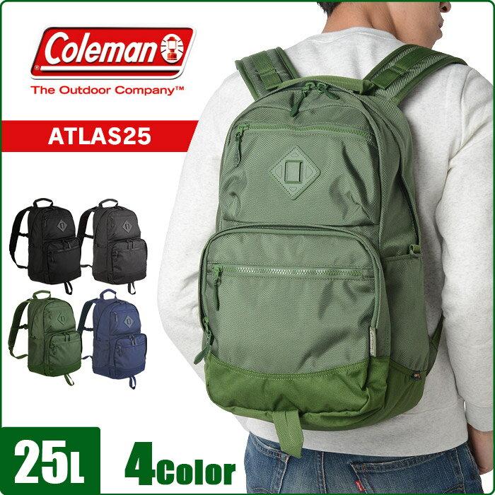 コールマン リュック 25L coleman ATLAS25 CAT5103 スクールバッグ リュックサック 通学 高校生 中学生 通勤 メンズ レディース