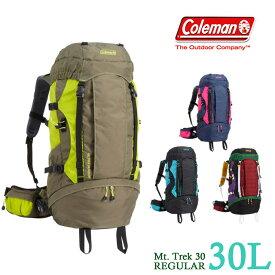 コールマン リュック 大容量 30L coleman リュックサック マウントトレック30 レギュラー CBB2021 Mt.Trek30 メンズ レディース