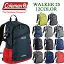 リュック coleman コールマン リュック 25L WALKER 25 CBB4501 メンズ レディース 通学 修学旅行 送料無料