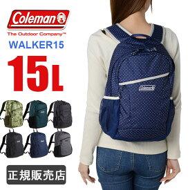 コールマン リュック キッズ 15L coleman WALKER15 レディース メンズ 男の子 女の子 CBB6011
