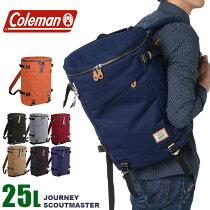 coleman[コールマン]リュックサック/バックパック25L