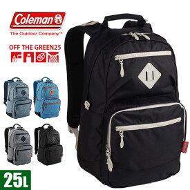 コールマン リュック 25L coleman メンズ レディース スクールバッグ 通学 男子 女子 中学生 高校 COG5103