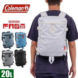 コールマン リュック 30L coleman オフザグリーン COG5011 メンズ レディース バックパック 大容量 通学