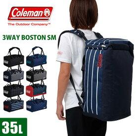 コールマン ボストンバッグ 3WAY リュック ショルダーバッグ 35L CBD5011 ボストンバッグSM 2泊 メンズ レディース 旅行 修学旅行 林間学校 通学 スポーツ 旅行バッグ 送料無料