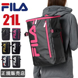 FILA フィラ リュック ボックス型 スクエアリュック 全8色 シグナル 7576 通学 高校生 男子 女子 メンズ レディース