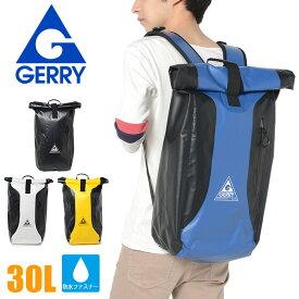 リュック GERRY ジェリー リュックサック 防水バッグ GE-8003 レディース メンズ 通学 スポーツ 軽量 おしゃれ 旅行 かわいい