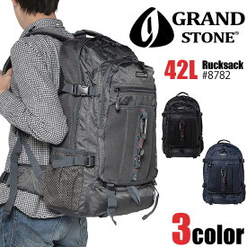 グランドストーン リュック バックパック 42L GRANDSTONE バランス 8782 通学 リュックサック メンズ 修学旅行 林間学校 大容量 大型 送料無料 あす楽対応