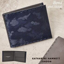 キャサリンハムネット 財布 二つ折り財布 KATHARINE HAMNETT BOND 490-50200 メンズ レディース 革 本革 迷彩 送料無料