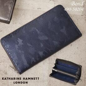 キャサリンハムネット 長財布 ラウンドファスナー KATHARINE HAMNETT BOND 490-50204 メンズ レディース 革 本革 迷彩 送料無料