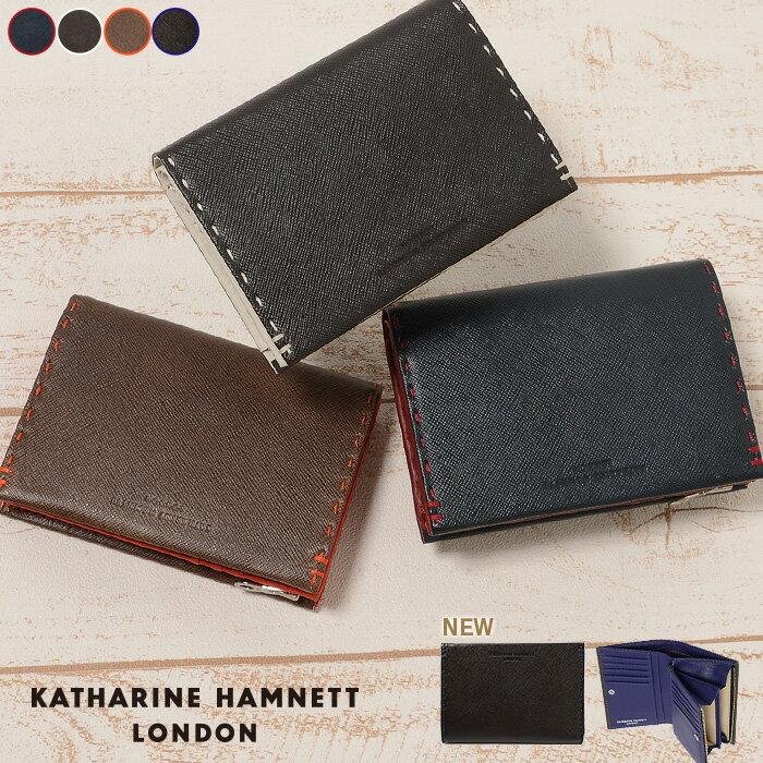 キャサリンハムネット 財布 カラーテーラード 縦型 二つ折り財布 KATHARINE HAMNETT 490-51913 革 メンズ