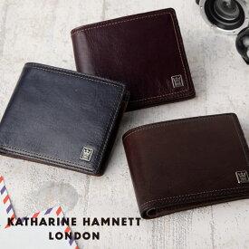 キャサリンハムネット 二つ折り財布 KATHARINE HAMNETT Royal 490-52052 メンズ レディース 革