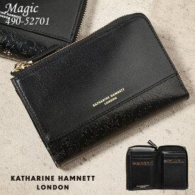 キャサリンハムネット 財布 メンズ 二つ折り財布 ラウンドファスナー 縦型 KATHARINE HAMNETT マジック 490-52701 本革