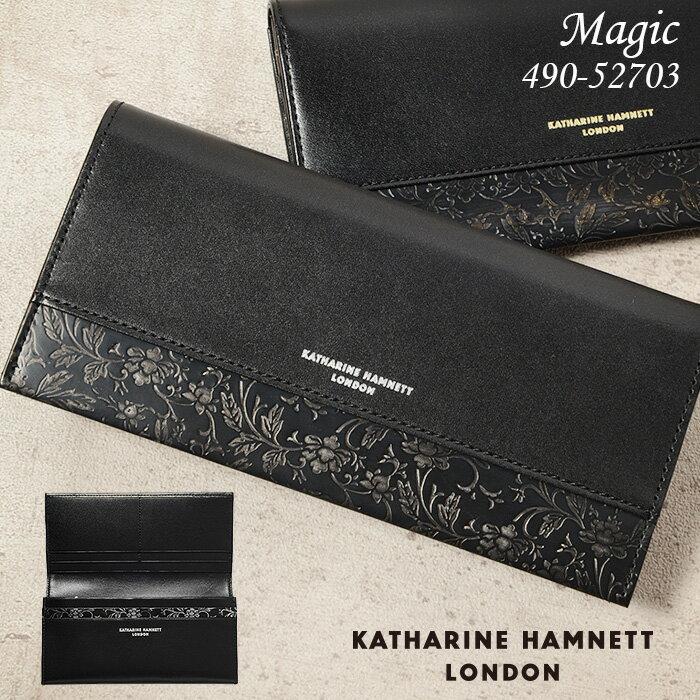 キャサリンハムネット 財布 長財布 メンズ KATHARINE HAMNETT マジック 490-52702 本革
