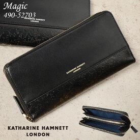 キャサリンハムネット 財布 長財布 ラウンドファスナー メンズ KATHARINE HAMNETT マジック 490-52703 本革
