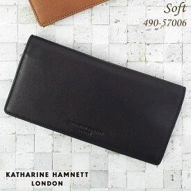 キャサリンハムネット KATHARINE HAMNETT 長財布 札入れ ソフト牛革 メンズ ブラック/ブラウン 490-57006