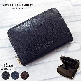 キャサリンハムネット 財布 小銭入れ 牛革 メンズ KATHARINE HAMNETT 490-57300
