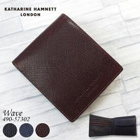 キャサリンハムネット KATHARINE HAMNETT 二つ折り財布 牛革 メンズ 490-57302