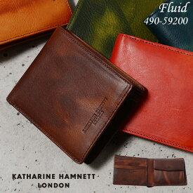 キャサリンハムネット 財布 二つ折り財布 KATHARINE HAMNETT FLUID 490-59200 メンズ レディース 革 送料無料