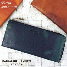 キャサリンハムネット 長財布 ラウンドファスナー KATHARINE HAMNETT FLUID 490-59210 メンズ レディース 革 送料無料