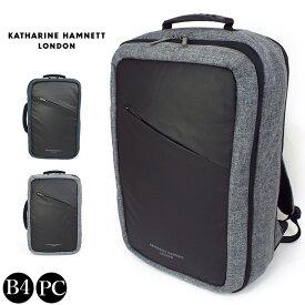 キャサリンハムネット ビジネスリュック KATHARINE HAMNETT ビジネスバッグ リュック メンズ 撥水 通勤 ブラック グレー Canary 490-8050
