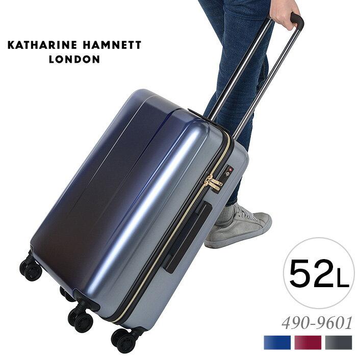 キャサリンハムネット スーツケース 52L KATHARINE HAMNETT ターミナル2 490-9601 2泊〜4泊 出張 旅行 キャリーケース キャリーバッグ 修学旅行 送料無料