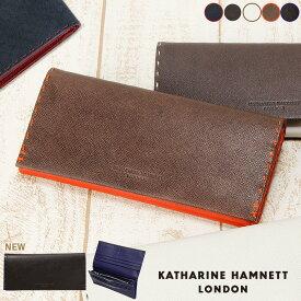 キャサリンハムネット 長財布 カラーテーラード KATHARINE HAMNETT 490-51907 メンズ レディース 革 レザー 財布