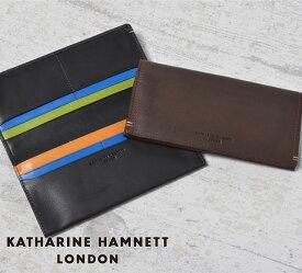 KATHARINE HAMNETT キャサリンハムネット 長財布 メンズ gradation 490-55503