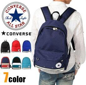 CONVERSE コンバース リュックサック ディパック C1259014 レディース ブランド