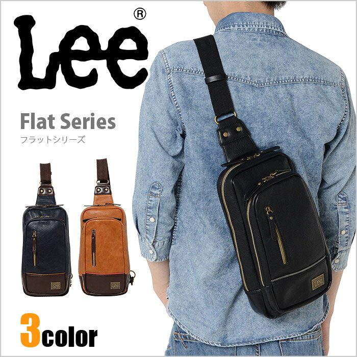 Lee リー ボディバッグ flat 320-4161