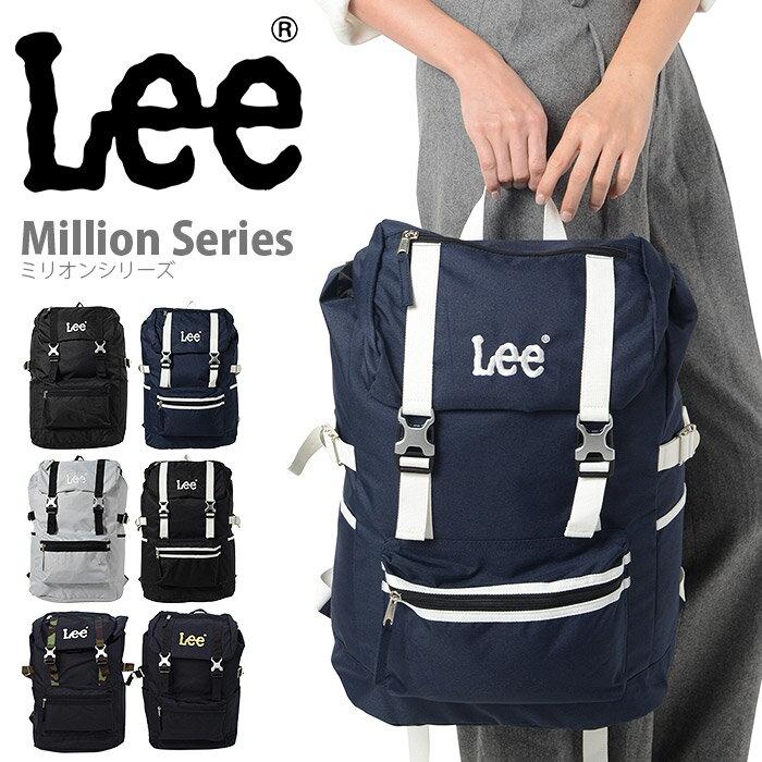 Lee リー リュック B4 320-4800 レディース マザーズバッグ メンズ 通学 高校生