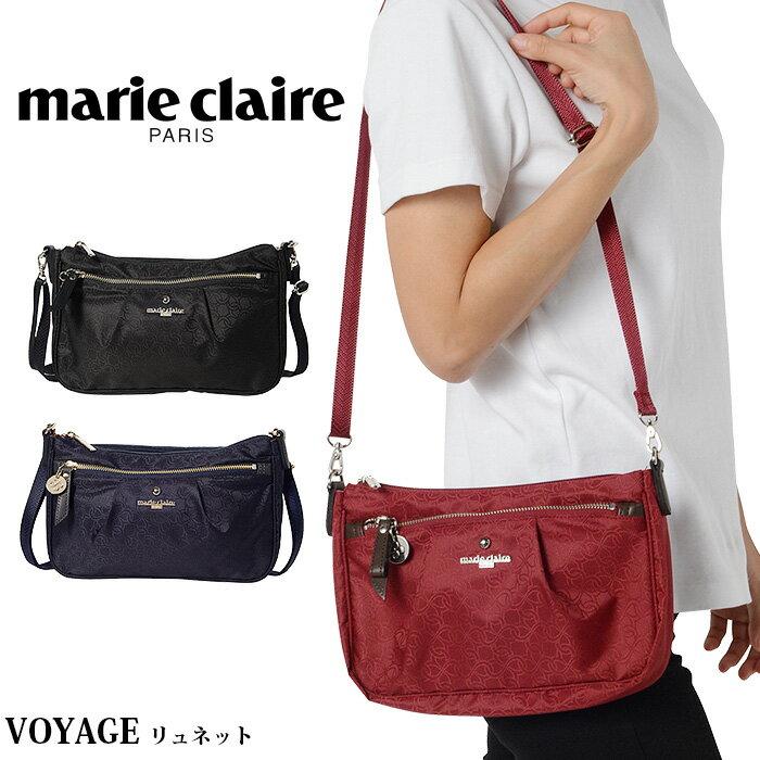 マリクレール ショルダーバッグ レディース marie claire VOYAGE リュネット 1-59962 軽量 ブラック/ネイビー/レッド 送料無料