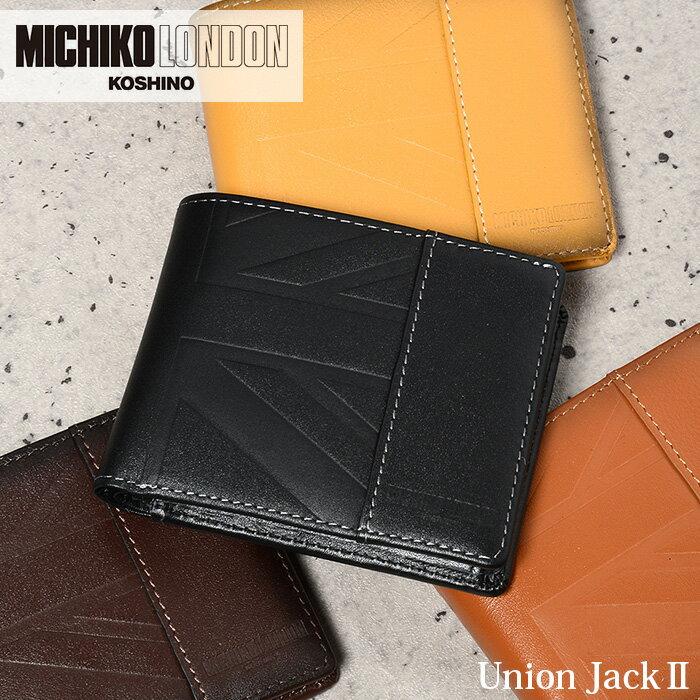 ミチコロンドン 財布 二つ折り財布 MICHIKO LONDON ユニオンジャック2 mj5962 メンズ レディース 革
