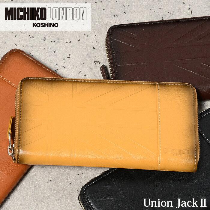 ミチコロンドン 財布 長財布 MICHIKO LONDON ユニオンジャック2 mj5965 メンズ 革