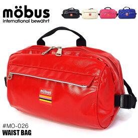 mobus モーブス ウエストバッグ ボディバッグ ターポリン mo-026 メンズ 高校生 中学生