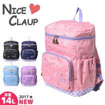 NICECLAUP[ナイスクラップ]リュックサック14L